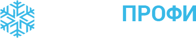 ХолодПрофи Logo